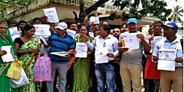 नालंदा में निवेशकों का करोड़ों रुपये लेकर नॉन बैंकिंग कंपनी फरार, लोगों ने थाने में की शिकायत