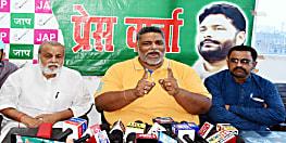 बिहार में बाढ़ की तबाही पर फूटा पप्पू यादव का गुस्सा, सरकारी पैसे से पार्टी चला रहे CM नीतीश