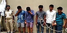 पुलिस ने सेक्स रैकेट का किया पर्दाफाश, एक युवती के साथ पांच युवकों को किया गिरफ्तार