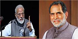 चन्द्रशेखर पर लिखी किताब का PM मोदी ने किया विमोचन, कहा- उन्हें जो गौरव मिलना चाहिए था...नहीं मिला