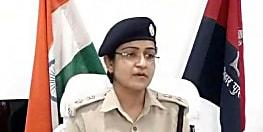पटना एसएसपी ने दस साल पुराने 5900 मुकदमों को निष्पादित कर चार्जशीट करने का दिया आदेश, कोताही बरतने वाले आईओ पर होगी कार्रवाई