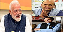 कांग्रेस में पीएम मोदी के बढ़े तारीफदार, जयराम रमेश के बाद अब इन कांग्रेसी नेताओं के बदले सुर