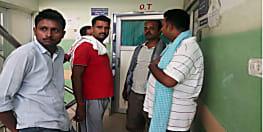 अभी-अभी : मुजफ्फरपुर में युवक को मारी गोली, गंभीर हालत में इलाज के लिए अस्पताल में भर्ती