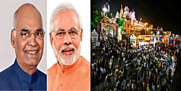 पूरे देश में जन्माष्टमी की धूम, राष्ट्रपति कोविंद और पीएम मोदी ने देशवासियों को दी बधाई