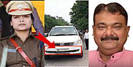 बड़ा सवाल....एमएलसी रणवीर नंदन की गाड़ी पर कैसे लगा राज्यसभा सांसद का स्टीकर ? आखिर एक नेता की गाड़ी से लिपि सिंह क्यों गईं कोर्ट...