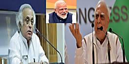 पीएम मोदी की तारीफदारी पर कांग्रेस दो फाड़, सिब्बल और तिवारी ने अपने ही नेताओं पर किया कटाक्ष