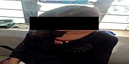 पटना एयरपोर्ट परिसर में घूम रही एक लड़की को सीआईएसएफ ने पकड़ा,स्थानीय पुलिस को सौंपा...