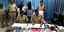 समस्तीपुर पुलिस ने मोबाइल लूटकांड का किया खुलासा, 13 मोबाइल के साथ दो को किया गिरफ्तार