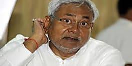 नीतीश कुमार की पार्टी जेडीयू को लगा बड़ा झटका, चुनाव चिन्ह हो गया फ्रीज...पढ़िए पूरी खबर
