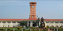 बिहार सरकार के इस विभाग के मुकदमेबाजी ने उड़ा दिए हैं होश, प्रधान सचिव से लेकर डीएम तक को लिखा पत्र