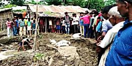 बाँध में पानी के रिसाव से दहशत में ग्रामीण, बाढ़ नियंत्रण विभाग की पहुंची टीम