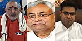 गिरिराज सिंह के समर्थन में खड़ी हुई आरएलएसपी, कहा- सीएम नीतीश इससे पहले उपेन्द्र कुशवाहा को करते थे टारगेट