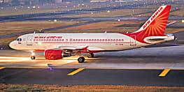 एयर इंडिया ने  एक ब्राह्मण दंपति को नॉन-वेज खाना परोसा,अब मुआवजे के रूप में देने होंगे 47,000 रुपये