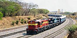 चंपारण के साथ नाइंसाफी! हाजीपुर-सुगौली रेल परियोजना के 200 करोड़ सुपौल को कर दिए गए ट्रांसफर…पढ़िए एक्सक्लूसिव रिपोर्ट