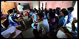 बिहार के स्कूलों में शुरू होगी वैदिक गणित की पढ़ाई, विषय वस्तु निर्माण को लेकर पटना में कार्यशाला का आयोजन