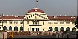 बिहार के 20 संस्कृत कॉलेजों के प्राचार्य होंगे बर्खास्त, जानिए पूरा मामला