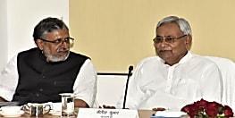 बिहार कैबिनेट की बैठक आज, राज्य कर्मियों को 5 फीसदी DA देने पर हो सकता है फैसला