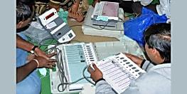 बिहार की 1 लोकसभा और 5 विधानसभा उपचुनाव का मतगणना जारी, सामने आने लगे रुझान,2 पर एनडीए तो 2 सीटों पर राजद आगे