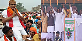 ......तो क्या बीजेपी की साजिश में फंस गए जेडीयू कैंडिडेट अजय सिंह ? भाजपा के बागी उम्मीदवार के पीछे खड़े रहे पार्टी के कई नेता..!