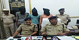 पटना पुलिस ने किया बिक्रम पेट्रोल पंप लूट का खुलासा, 3 लूटेरे गिरफ्तार