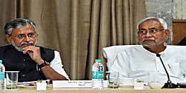 बिहार के सरकारी कर्मचारियों के लिए खुशखबरी..नीतीश कैबिनेट ने महंगाई भत्ता 5 फीसदी बढ़ाया...35 एजेंडों पर लगी मुहर