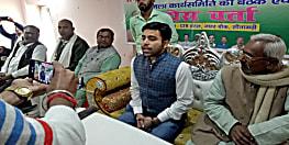 रालोसपा प्रवक्ता अभिषेक झा ने सीतामढ़ी में कार्यकर्ताओं के साथ की बैठक, 26 नवम्बर को प्रस्तावित आमरण अनशन की दी जानकारी