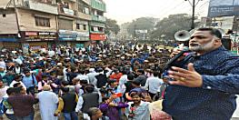 पप्पू यादव के खिलाफ पटना के गांधी मैदान थाने में FIR दर्ज, जानिए पूरा मामला...