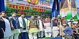 उपेंद्र कुशवाहा ने मानव कतार के बहाने नीतीश सरकार पर साधा निशाना, सहनी ने भी दिया RLSP चीफ का साथ