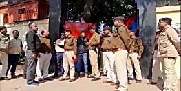 बड़ी खबर : पटनासिटी उपकारा में कैदियों के बीच मारपीट, कई कैदी घायल, मौके पर पहुंची पुलिस