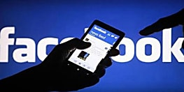 नालंदा में साइबर ठगों का कारनामा, पेट्रोल पम्प मालिक के फेसबुक अकाउंट से दोस्तों से मांगे पैसे