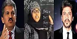 बिहार की एक महिला टीचर अचानक आ गई चर्चा में, आनंद महिंद्रा और शाहरूख़ खान हुए मुरीद..जानिए जानें कौन है वो शिक्षिका.....