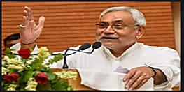 सीएम नीतीश का बड़ा ऐलान, अब दलितों की तर्ज पर अतिपिछड़ा समाज के उद्यमियों को मिलेगा बिना ब्याज के 5 लाख का ऋण