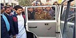 विधायक जी को धोखाधड़ी करना पड़ा महंगा, पुलिस ने जमीन की खरीद-फरोख्त मामले में गिरफ्तार कर भेजा जेल