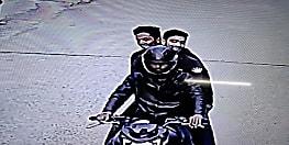 पटना में बाइक चोर गिरोह है पूरा एक्टिव, CCTV में कैद हुई करतूत