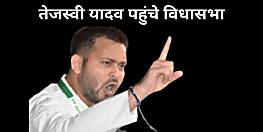 बिहार विधानमंडल के बजट सत्र में शामिल होने पहुंचे नेता प्रतिपक्ष तेजस्वी यादव,सदन में सरकार को घेरने की तैयारी पूरी