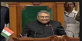 बिहार विधानमंडल की कार्यवाही शुरू, कुछ देर में शुरू होगा राज्यपाल का अभिभाषण