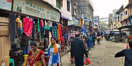 भारत बंद के दौरान नवादा में प्रदर्शनकारियों ने मचाया उत्पात, भीम आर्मी  के जिलाध्यक्ष समेत 150 अज्ञात पर FIR