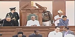 राज्यपाल ने बिहार विधानमंडल के संयुक्त सत्र को किया संबोधित,सरकार की योजनाओं का किया बखान