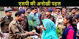पर्यावरण को लेकर नालंदा एसपी ने की अनोखी पहल, मैट्रिक परीक्षा देने आयी छात्राओं के बीच बांटे पौधे