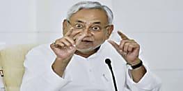 बिहार में जमीन का म्यूटेशन-जमाबंदी में सुधार को लेकर 'परिमार्जन' सॉफ्टवेयर लॉन्च करने जा रही सरकार....