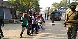 नवादा में सख्ती से लागू होने लगा लॉक डाउन, सड़क पर टंडेली करने वालों को पुलिस ने करवाया उठक-बैठक