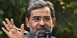 बिहार सरकार कोरोना संकट से निबटने में विफल, विरोध में उपेन्द्र कुशवाहा 27 मई को धरना पर बैठेंगे