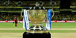 क्रिकेट लवर्स के लिए खुशखबरी, इस तारीख से शुरू होगा IPL , जानिए पूरी डिटेल्स...