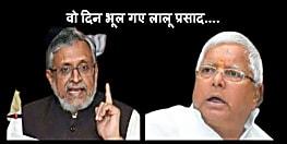 लालू प्रसाद ये भूल गए हैं, राबड़ी की कबाड़ सरकार को कांग्रेस के जुगाड़ से चलाया था : सुशील मोदी