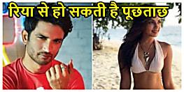 सुशांत सिंह की मौत की मिस्ट्री सोल्व करने में जुटी CBI, रिया से आज हो सकती है पूछताछ