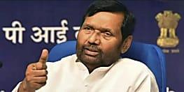 केंद्रीय मंत्री रामविलास पासवान की तबियत बिगड़ी, दिल्ली के फोर्टिस एस्कॉर्ट अस्पताल में भर्ती