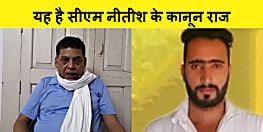 कन्हैया कौशिक के हत्यारोपी कुश शर्मा की गिरफ्तारी पर बोले मंत्री नीरज कुमार, यह सीएम नीतीश के कानून का राज