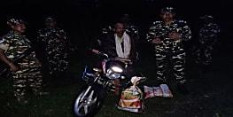 बेतिया में 95 लाख का चरस और गांजा बरामद, SSB ने 1 तस्कर को किया गिरफ्तार
