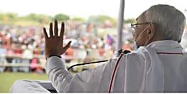 सीएम नीतीश की 4 सभाएं तो बीजेपी अध्यक्ष जेपी नड्डा नालंदा और लखीसराय में करेंगे जनसभा