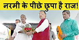 पूर्व केंद्रीय मंत्री व BJP सांसद का खास 'लोजपा' के सिंबल पर चुनावी रण में, भाजपा नेतृत्व ने 'यादव जी' पर अब तक नहीं की कोई कार्रवाई